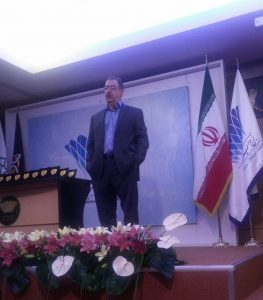 Prof Nejati Gilani Milad Tower