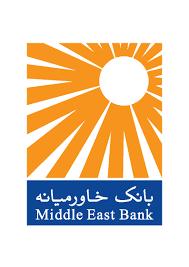 بانک خاورمیانه